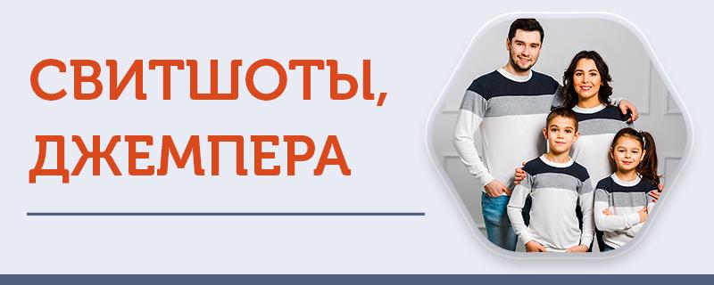 Свитера / свитшоты / джемпера