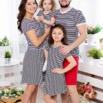 """Family look для всей семьи """"Полосатый рейс"""" М-2071"""