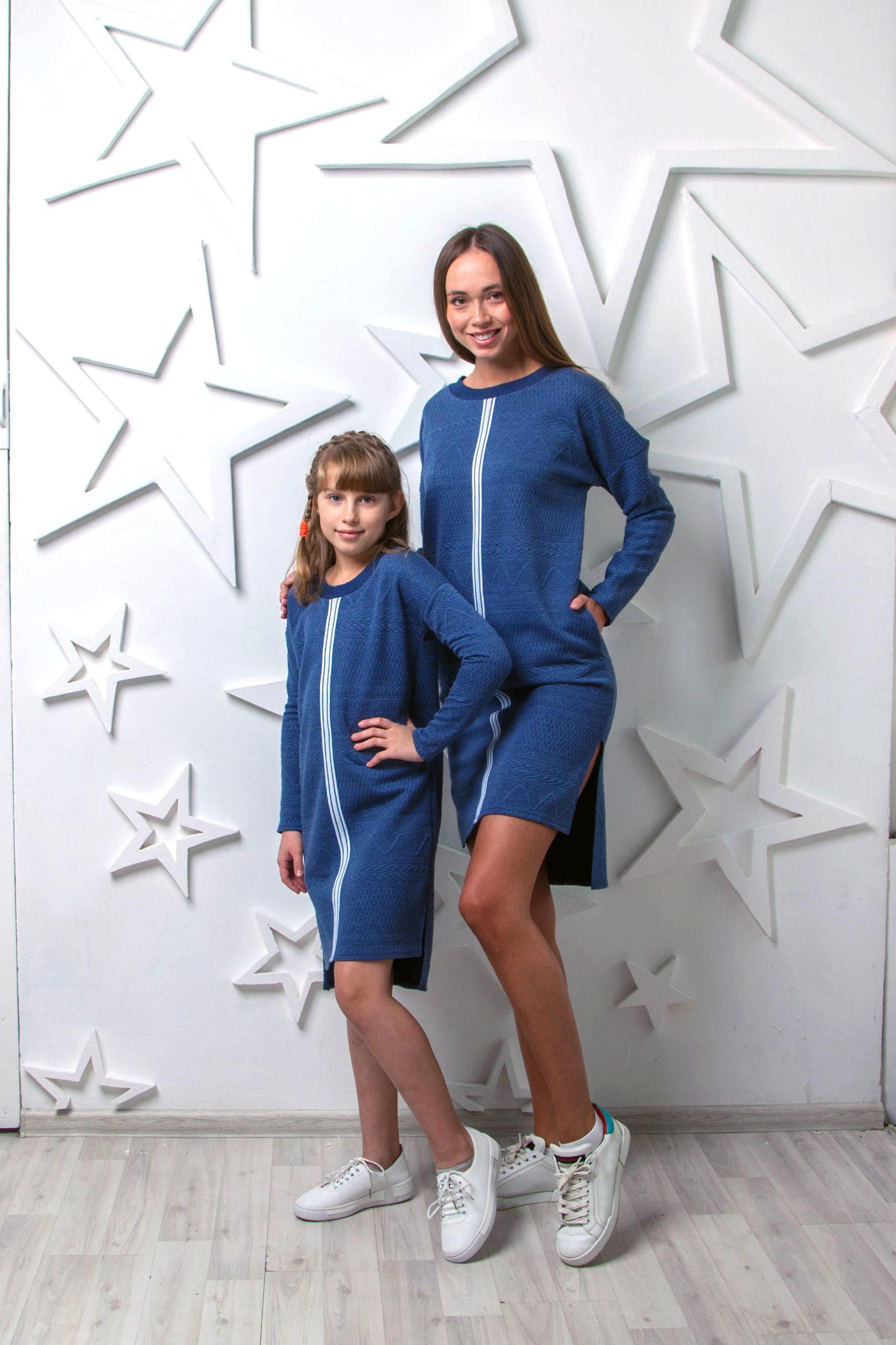 Комплект спортивных платьев Family Look КМ 2220