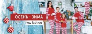 Новогодняя фотосессия в пижамах